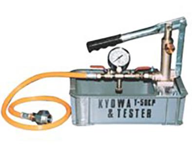 【写真】水圧テストポンプ手動式