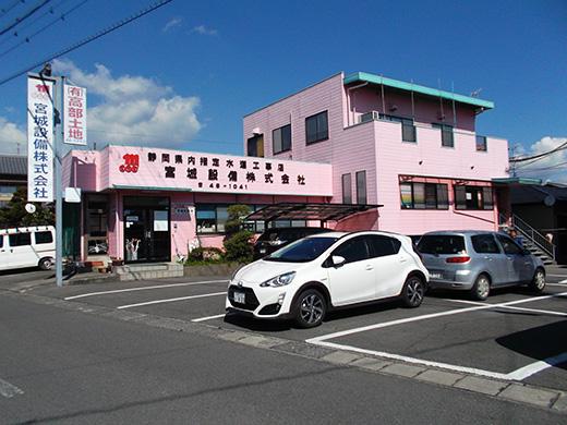 【写真】宮城設備株式会社本社